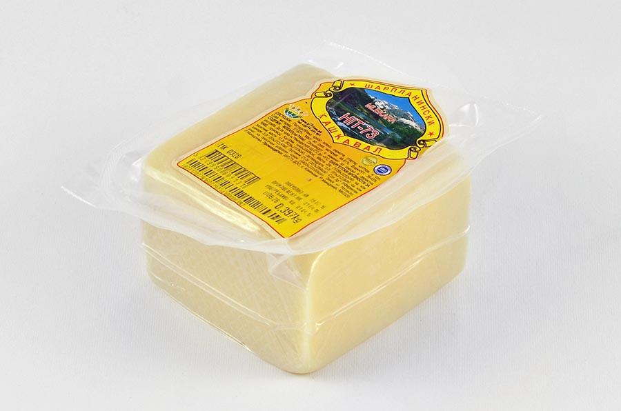 Yellow Cheese 500g.