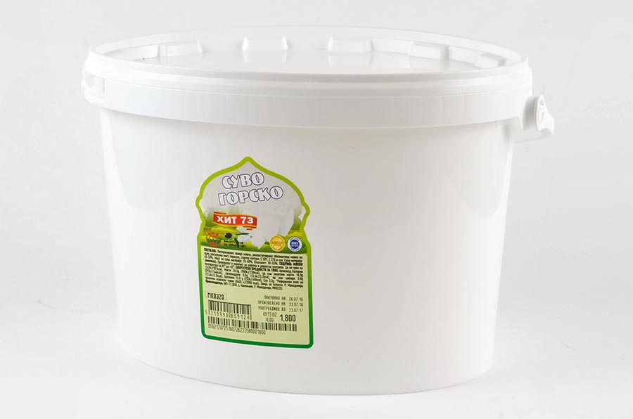 Suva Gora Cheese 2kg.
