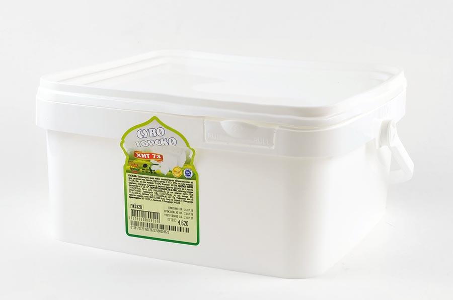 Suva Gora Cheese 4kg.